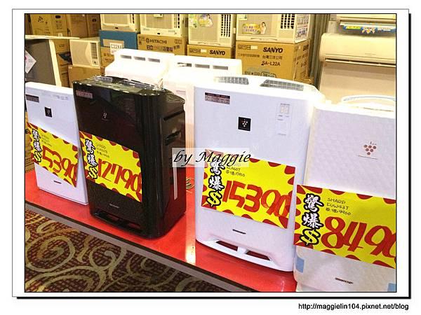 家電冷氣特賣會 (27)