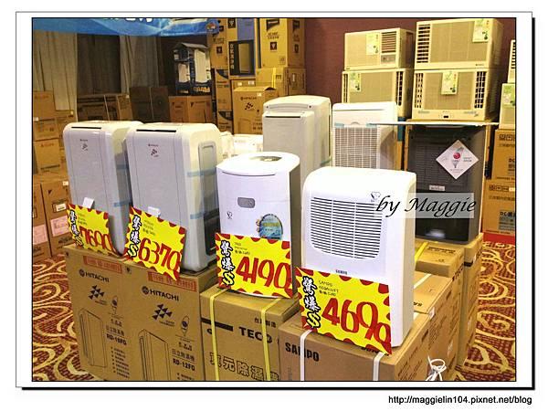 家電冷氣特賣會 (28)