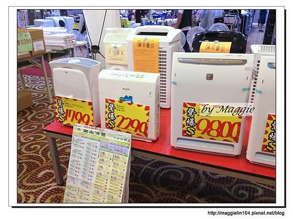 家電冷氣特賣會 (29)