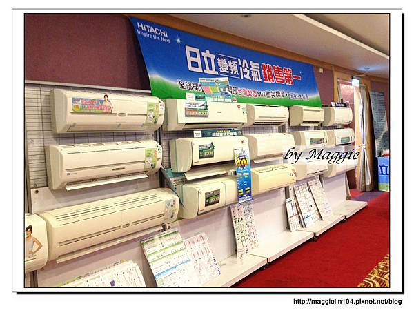 家電冷氣特賣會 (31)