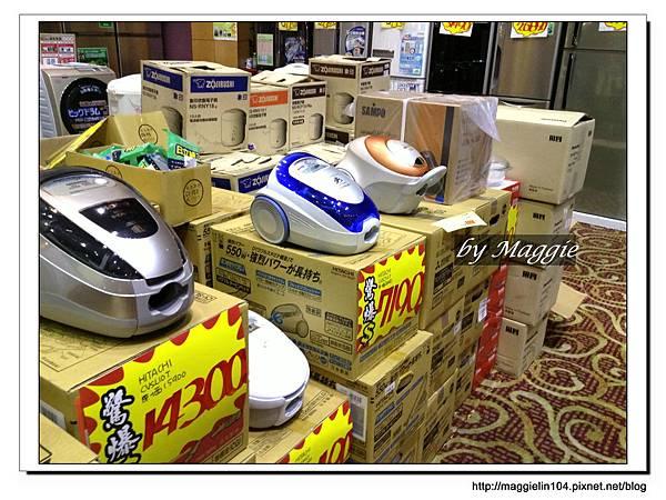 家電冷氣特賣會 (38)