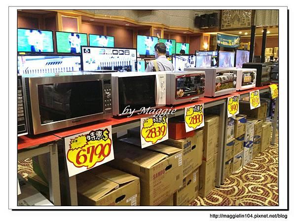 家電冷氣特賣會 (45)