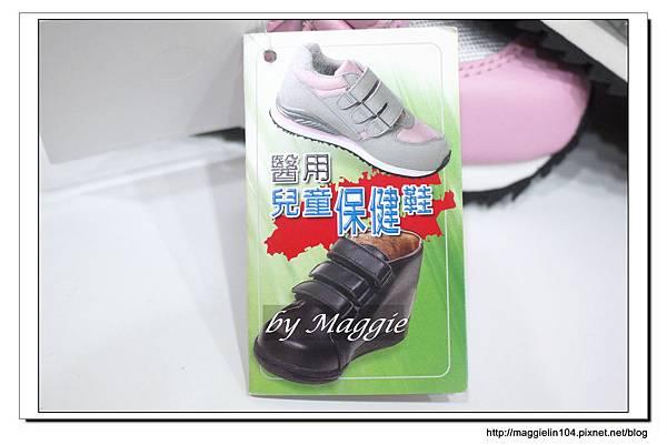 矯正鞋 (8)