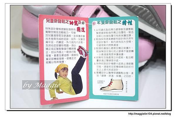 矯正鞋 (10)