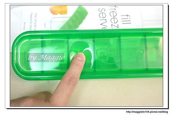 Qubies澳洲冷凍食物分裝盒 (2)