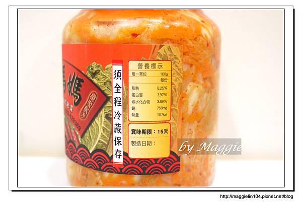 雷媽媽泡菜 (2).JPG