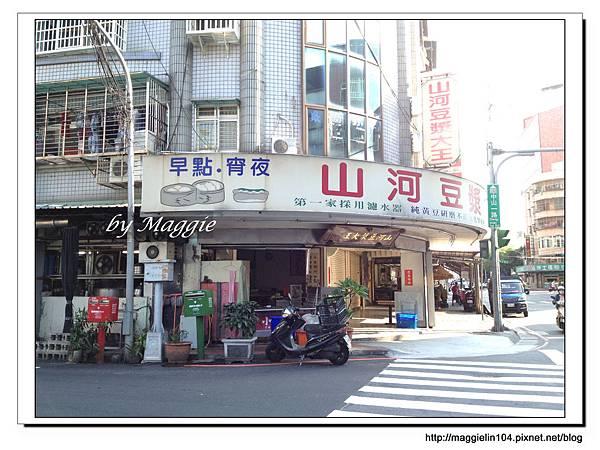 雷媽媽泡菜 (11).JPG