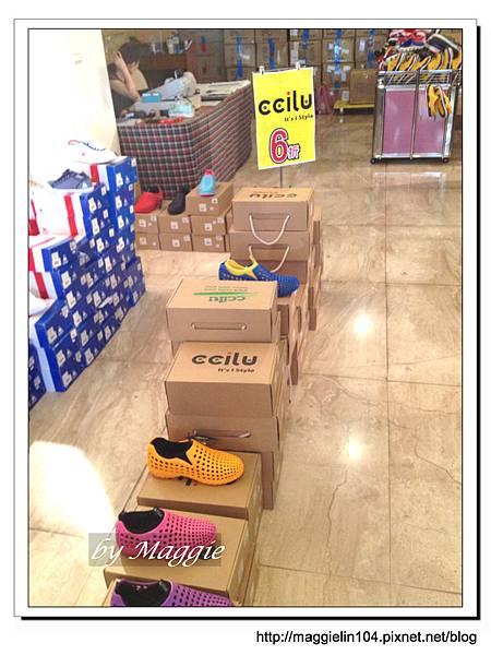 阿瘦皮鞋特賣會 (12).jpg