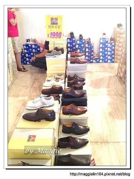 阿瘦皮鞋特賣會 (15).jpg