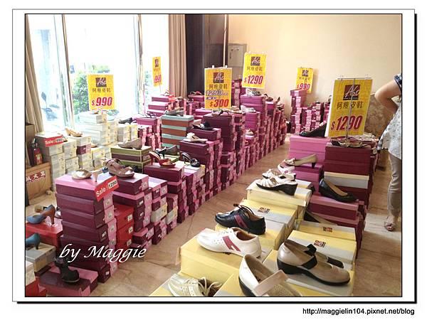 阿瘦皮鞋特賣會 (18).jpg