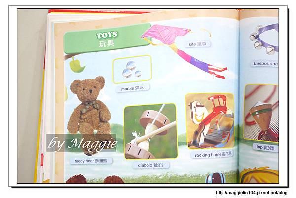 熊熊點讀筆 (14).JPG