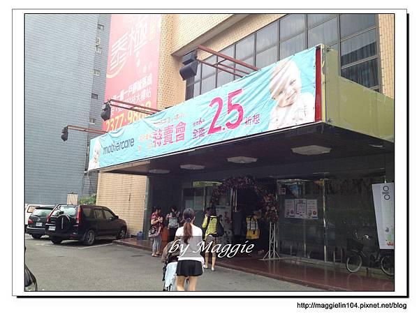 mothercare特賣會 (2).jpg