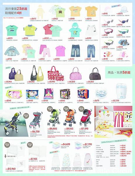 mothercare特賣會 (24).jpg