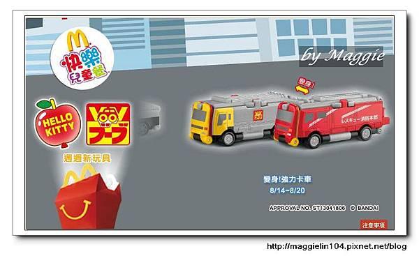 強力卡車.JPG