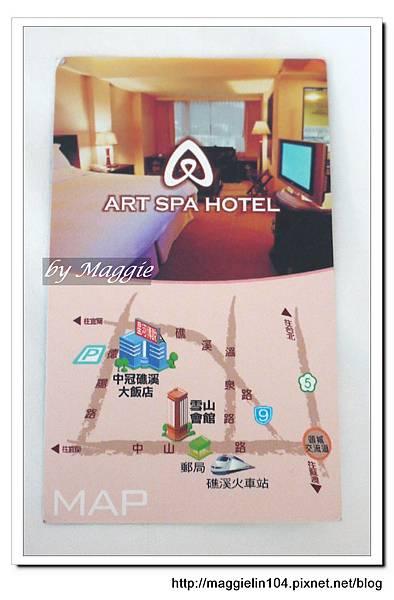 中冠礁溪大飯店 (2).JPG