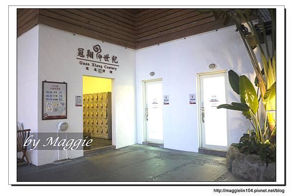 冠翔世紀溫泉會館 (12).JPG