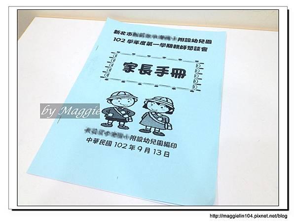 第一次懇親會 (2).jpg