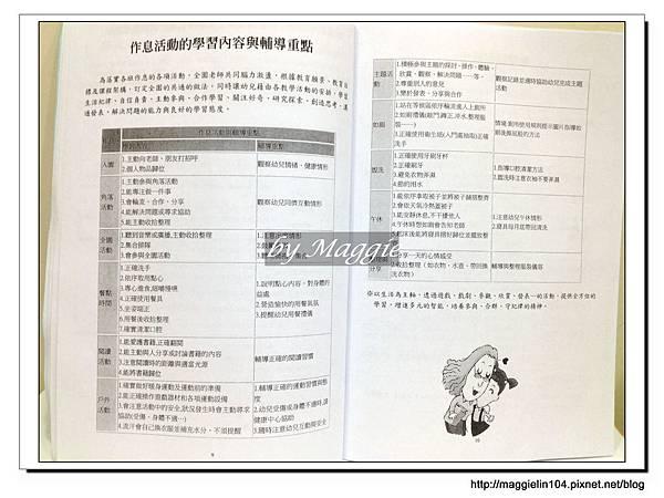 第一次懇親會 (4).jpg