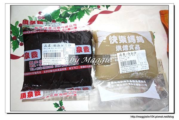 廣式月餅 (1).JPG