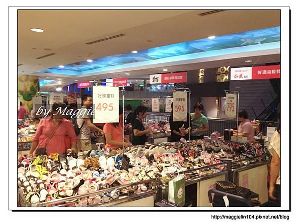童鞋特賣會 (3).JPG