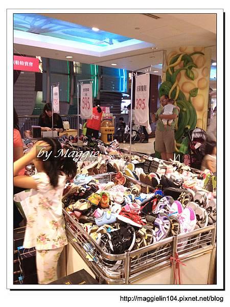 童鞋特賣會 (4).JPG