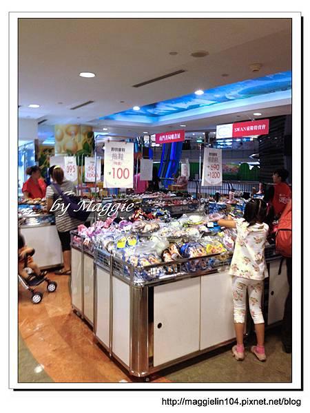 童鞋特賣會 (5).JPG