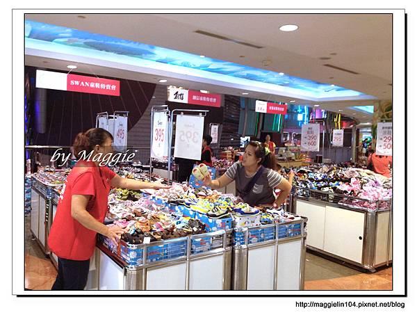 童鞋特賣會 (6).JPG
