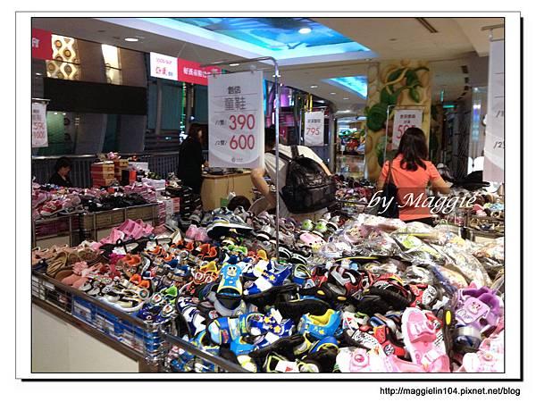 童鞋特賣會 (8).JPG