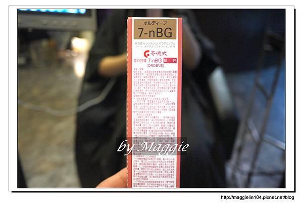 FIN美髮體驗 (17).JPG