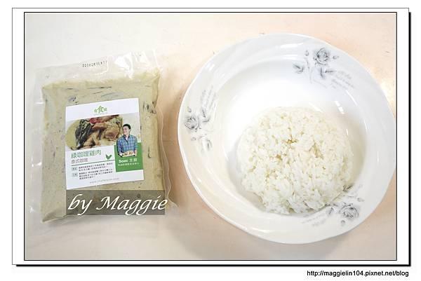 有食後-泰式咖哩風味調理包 (5).JPG