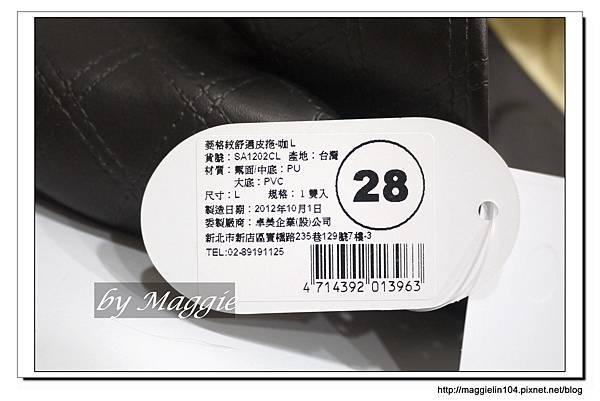 騰祥-菱格紋舒適皮拖 (4).JPG