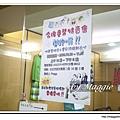 Carter's & OshKosh 童裝特賣會 (4).JPG