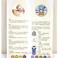 Pacific Baby美國不鏽鋼保溫太空瓶 (15).JPG