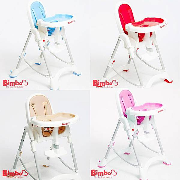 Bimbo 兒童餐桌椅 (26)
