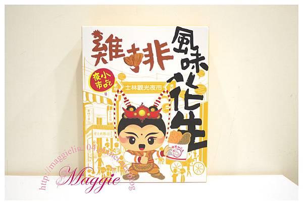 雞排風味花生 (2).JPG