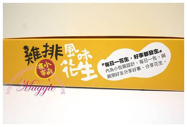 雞排風味花生 (3).JPG