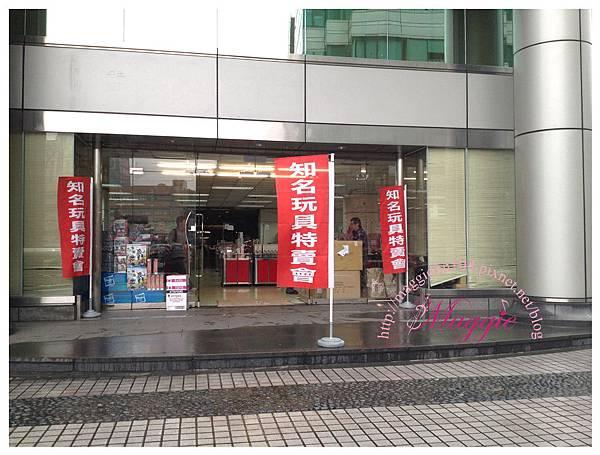 繽紛聖誕快樂玩具禮品特賣會 (2).jpg
