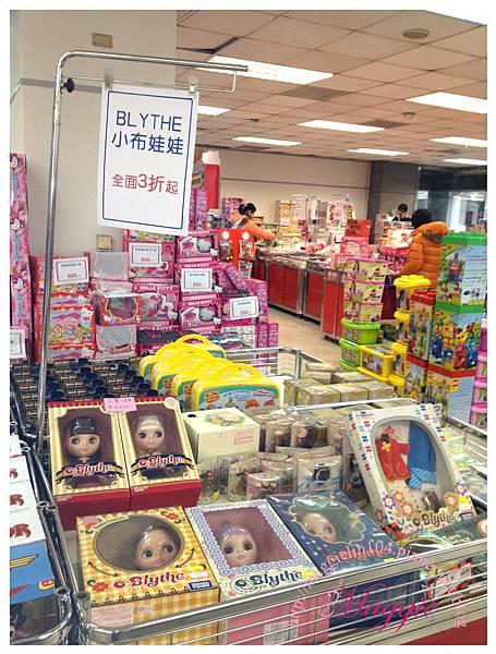 繽紛聖誕快樂玩具禮品特賣會 (3).jpg