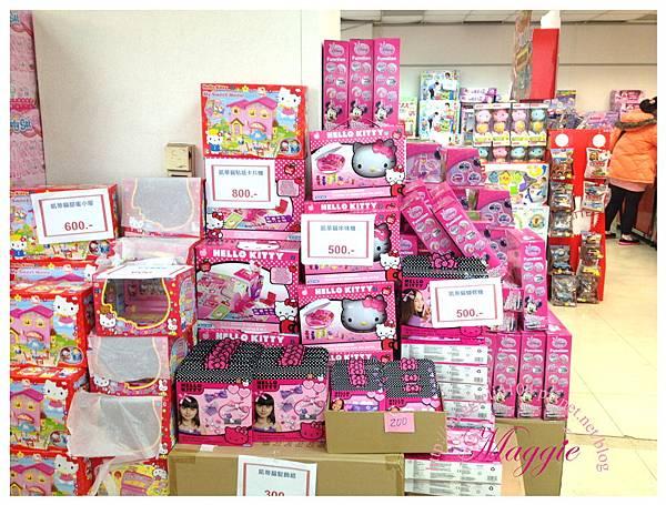 繽紛聖誕快樂玩具禮品特賣會 (4).jpg