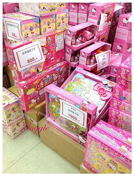繽紛聖誕快樂玩具禮品特賣會 (7).jpg
