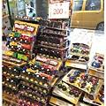 繽紛聖誕快樂玩具禮品特賣會 (17).jpg