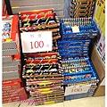 繽紛聖誕快樂玩具禮品特賣會 (19).jpg