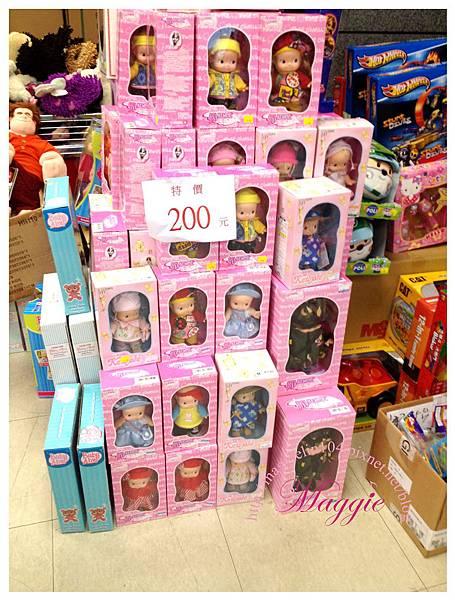 繽紛聖誕快樂玩具禮品特賣會 (24).jpg