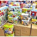 繽紛聖誕快樂玩具禮品特賣會 (29).jpg