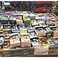 繽紛聖誕快樂玩具禮品特賣會 (32).jpg