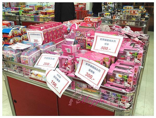 繽紛聖誕快樂玩具禮品特賣會 (39).jpg