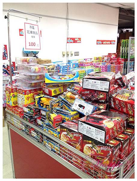 繽紛聖誕快樂玩具禮品特賣會 (44).jpg
