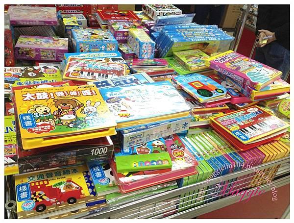 繽紛聖誕快樂玩具禮品特賣會 (46).jpg