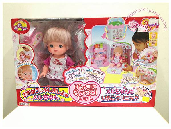 繽紛聖誕快樂玩具禮品特賣會 (56).jpg