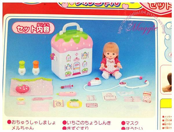 繽紛聖誕快樂玩具禮品特賣會 (57).jpg